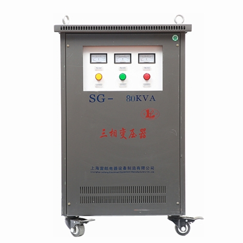 SBK series three phase transformer with CE and ISO certificate